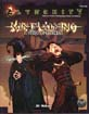 Mindwalking : A guide to Psionics